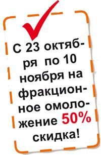 ok-center