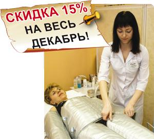 Прессотерапия - выведение излишков жидкости и вредных веществ