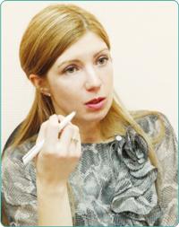 Татьяна Владимировна ВЕРЕМЕИНКО