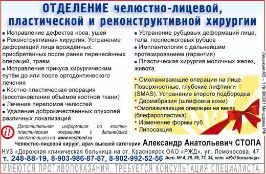 Самара областная поликлиника улица ташкентская регистратура телефон