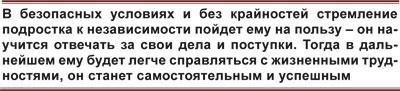 КГУЗ «Краевой психоневрологический диспансер №1″