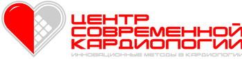 Центр современной кардиологии, Красноярск