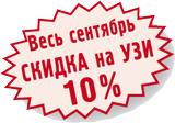 Университетская клиника КрасГМУ