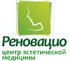 Центр эстетической медицины РЕНОВАЦИО