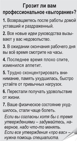 ОТДЕЛЕНИЕ ПСИХОТЕРАПИИ краевого психоневрологического диспансера № 1