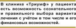 triumf-zitata