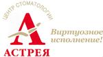 """Центр стоматологии """"Астрея"""""""