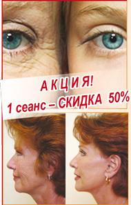 Студия красоты О.К. Пример действия плазмолифтинга.