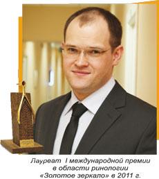 Добрецов Константин Григорьевич