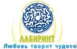 Детский оздоровительный центр «ЛАБИРИНТ»