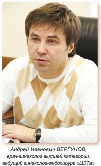 Андрей Иванович Вергунов