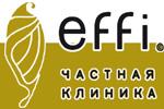Частная клиника EFFI, Красноярск