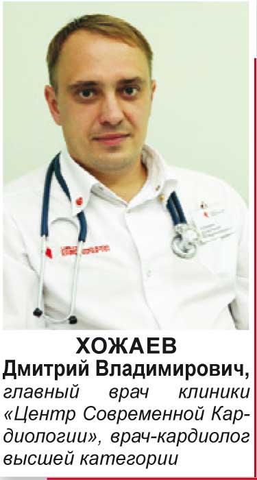 hojaev-zsk