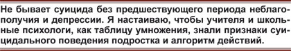 Детская  поликлиника  краевого  психоневрологического  диспансера  № 1