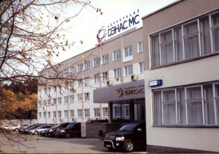 Офис корпорации ДЭНАС