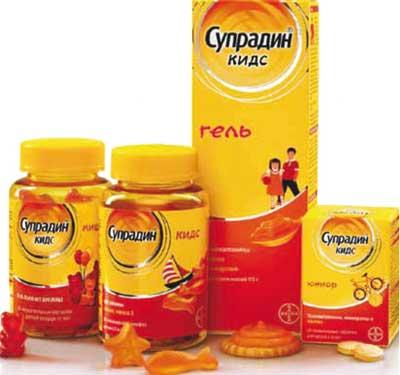 Супрадин Кидс - витамины для детей