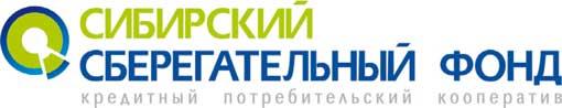 sibirskiy-sberegatelniy-fond