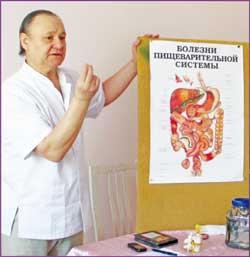 Владимир Гаврилович ПЕРЕВАЛОВ, врач висцеральный терапевт, кандидат медицинских наук, член-корреспондент РАЕН
