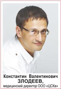 Константин Валентинович Злодеев