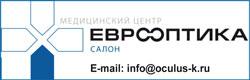 Салон ЕвроОптика, Красноярск