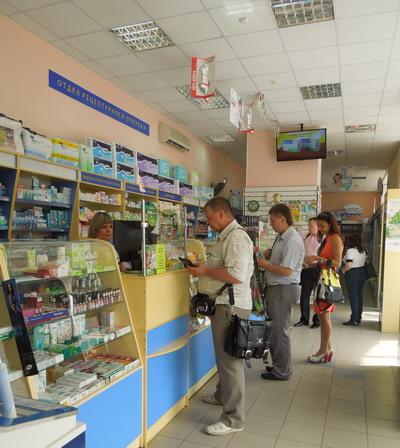 Губернские аптеки, Красноярск. Аптечный дискаунтер, купить лекарства и препараты со скидкой