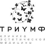Диагностическое отделение клиники Триумф. УЗИ в центре Красноярска, спектральный анализ по методу Скального