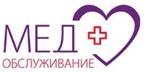 Медицинский центр Ваше Здоровье, красноярск