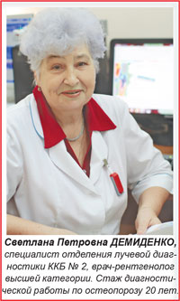 demidenko-rentgenolog-krasnoyarsk