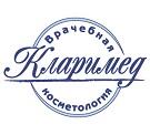 Центр врачебной косметологии Кларимед, Красноярск