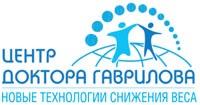zentr-doktora-gavrilova-krasnoyarsk