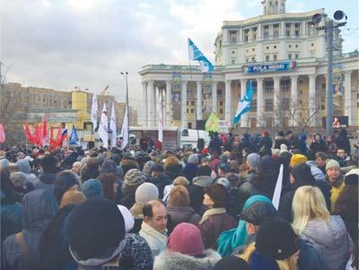 Реформа здравоохранения России