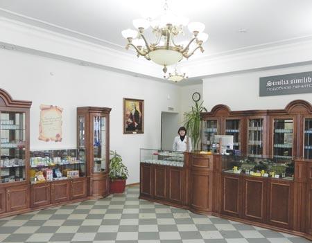 Гомеопатическая аптека, Красноярск