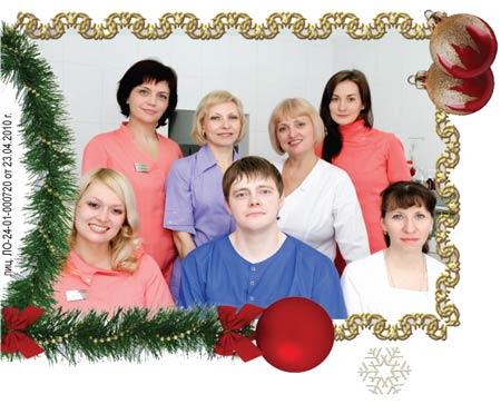 Коллектив ЛОР-центра Риномед