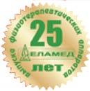 Елатомский приборный завод
