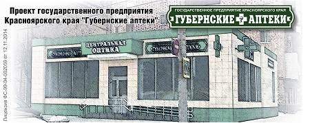Центральная оптика на Марковского