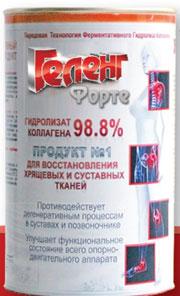 Геленг форте, купить в Красноярске