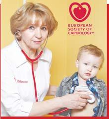 Прием детского кардиолога в Центре Современной Кардиологии (ЦСК), Красноярск