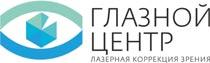 офтальмологическая клиника ГЛАЗНОЙ ЦЕНТР, Красноярск