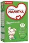 Малютка, кисломолочная смесь. Купить в Красноярске.