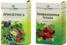 Сборы от Фитофарм, г. Анапа, купить лекарственные сборы в Красноярске
