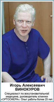 Восстановительное лечение плечевого сустава после травм красноярск деформирующий артроз тазобедреного сустава