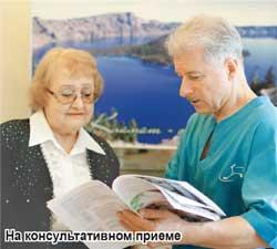 На консультативном приеме у мануального терапевта Олега Богдановича Савяка.