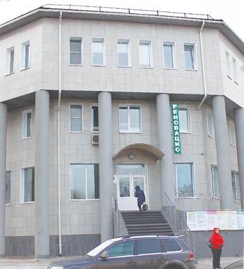 Клиника Реновацио, Красноярск
