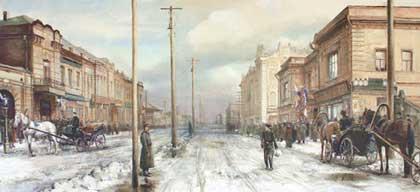 Первая аптека Красноярск