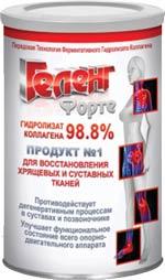 Хондропротектор ГЕЛЕНГ ФОРТЕ, купить в Красноярске