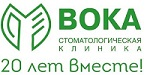 klinika-voka-krasnoyarsk-lechenie-zubov