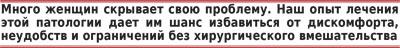 Лечение недержания мочи в Красноярске