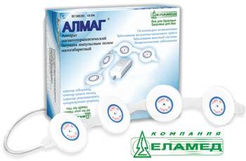 Магнитотерапия прибор, купить в Красноярске