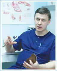 Алексей Викторович ШИШОНКОВ