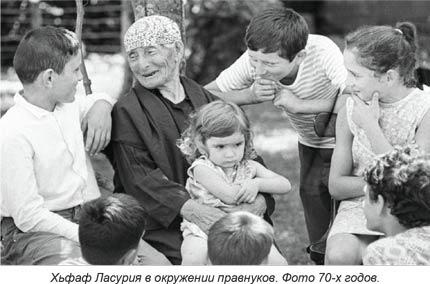 долгожительница с внуками